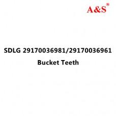 SDLG 29170036981/29170036961 Bucket Teeth