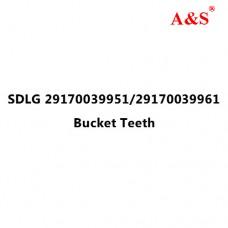 SDLG 29170039951/29170039961 Bucket Teeth